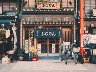 Getting myself lost in Japan by claybanks (Unsplash.com)